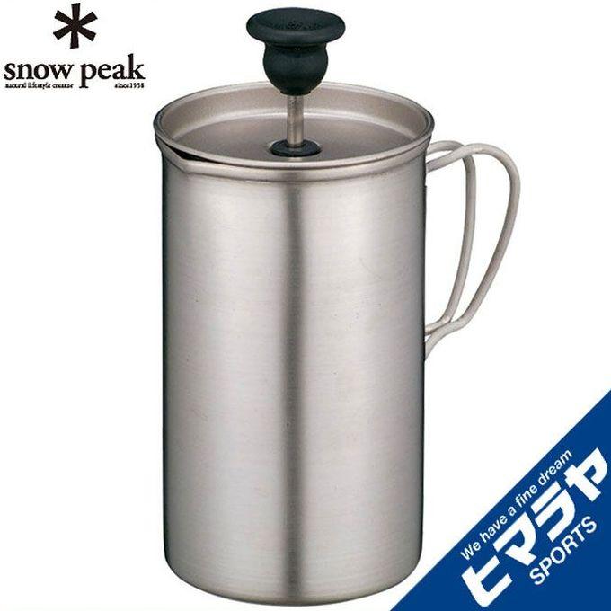 【ポイント5倍 12/26 9:59まで】 スノーピーク snow peak 調理器具 ケトル チタンカフェプレス 3カップ CS-111