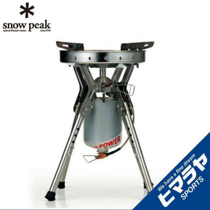 夏セール開催中 MAX80%OFF! スノーピーク snow GS-1000A peak snow od シングルバーナー ギガパワーLIストーブ 剛炎 GS-1000A od, おつまみスタジオことの葉:4b744975 --- supercanaltv.zonalivresh.dominiotemporario.com