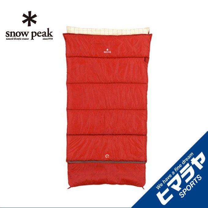 スノーピーク snow peak 封筒型シュラフ セパレートシュラフ オフトンワイド BD-103 od