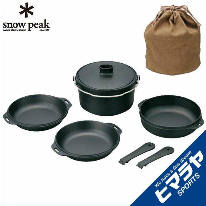スノーピーク snow peak 調理器具セット 鍋 フライパン コンボダッチ デュオ CS-550 od