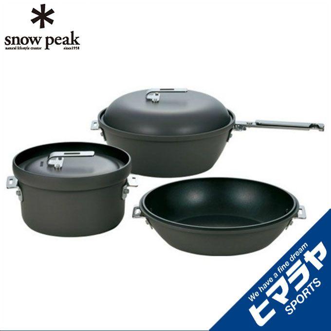 スノーピーク snow peak 調理器具セット 鍋 フライパン パンクッカー CS-600 od