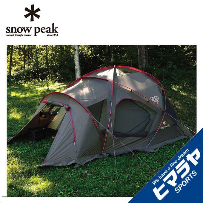 スノーピーク snow peak テント 大型テント ファミリーテントドックドームPro.6 SD-506アウトドア キャンプ od