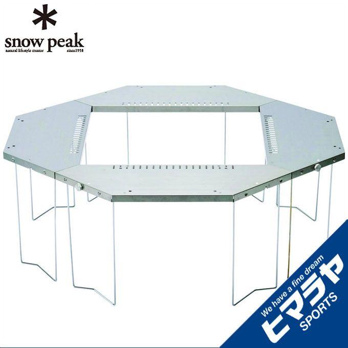 【12/1(日)限定 エントリーでP10倍!】スノーピーク snow peak 焚き火テーブル ジカローテーブル ST-050 od