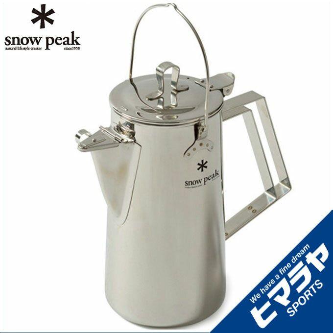 スノーピーク snow peak 調理器具 ケトル クラシックケトル1.8 CS-270 od