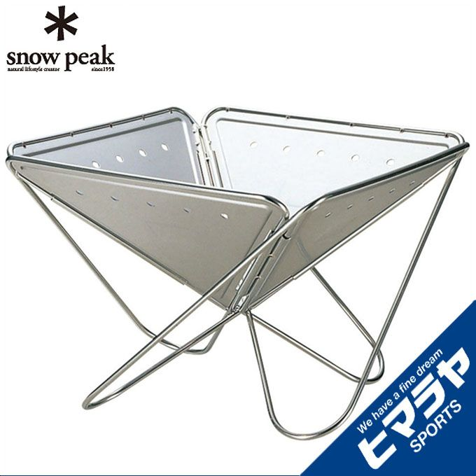 スノーピーク snow peak 焚き火台 焚火台 M ST-033R od