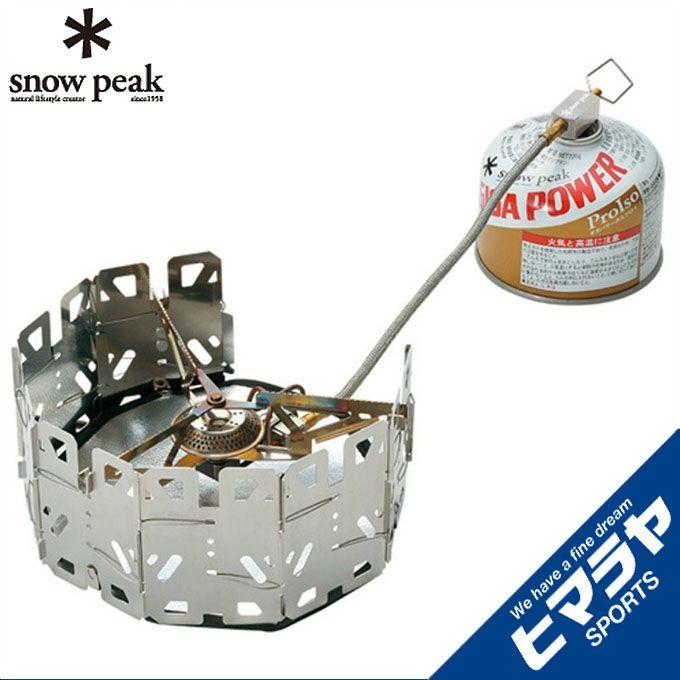 スノーピーク snow peak シングルバーナー ヤエンストーブ ナギ GS-360 od