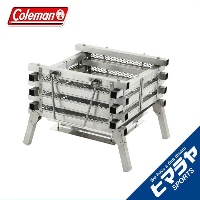 コールマン 焚き火台 ステンレスファイヤープレイス 2000023233 Coleman od