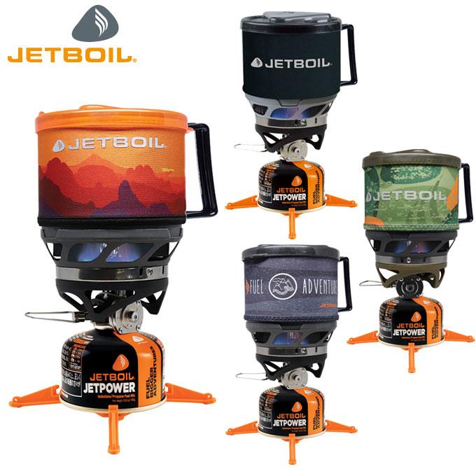新しいコレクション ジェットボイル JETBOIL シングルバーナー JETBOIL MiniMo ミニモ ミニモ 1824381 MiniMo od, SWALLOW:c494e763 --- gipsari.com
