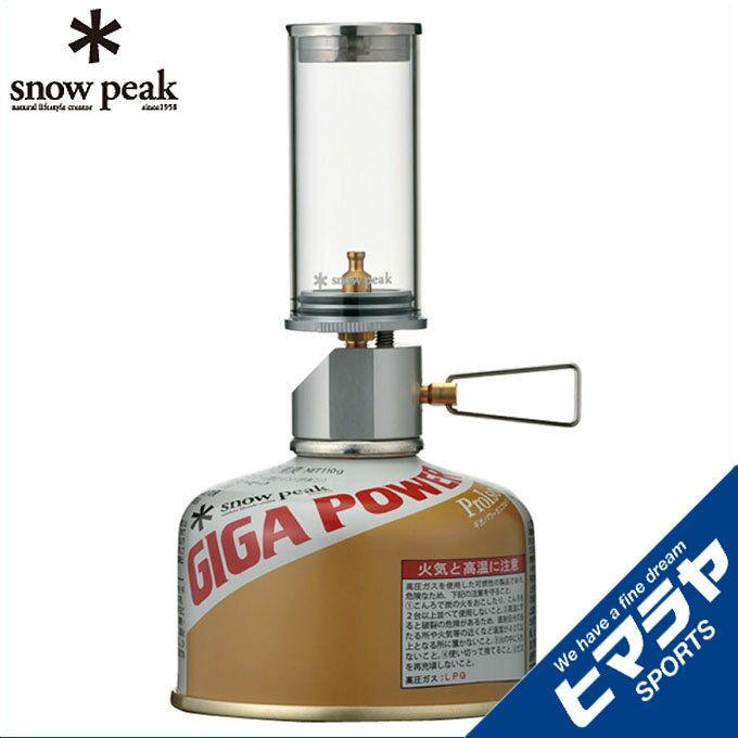 スポーツ アウトドア用品はヒマラヤで スノーピーク ギフト snow peak ガスランタン ノクターン 毎日激安特売で 営業中です リトルランプ GL-140 od