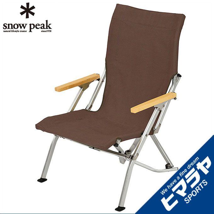 スノーピーク snow peak アウトドアチェア ローチェア30 ブラウン LV-091BR od