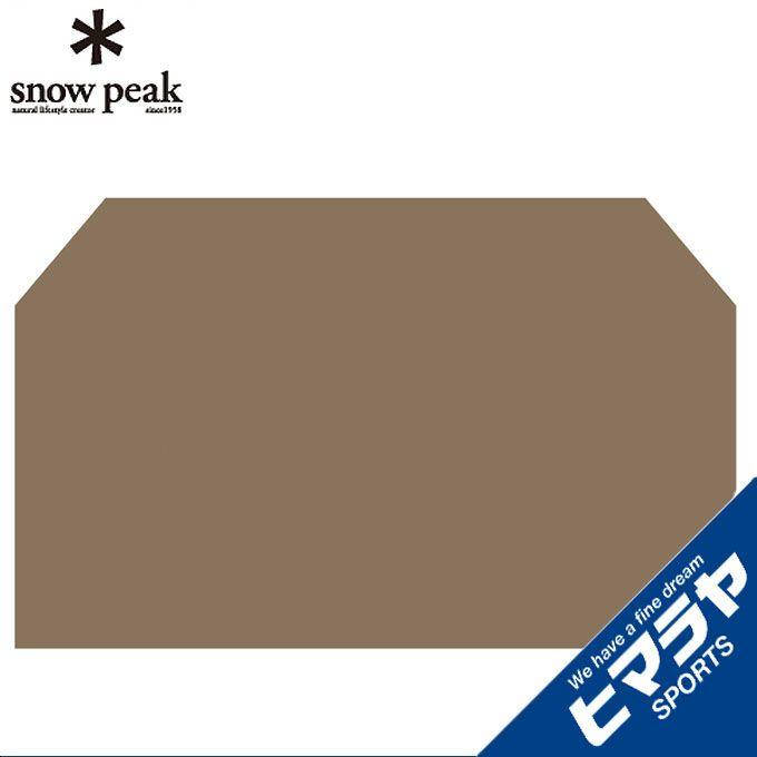 スノーピーク snow peak インナーマット ランドロック インナーマット TM-050R od