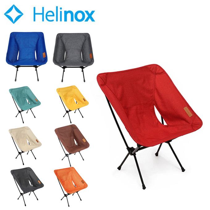 ヘリノックス HelinoxアウトドアチェアHOMEコンフォートチェア19750001アウトドア ファニチャー キャンプ 椅子 od