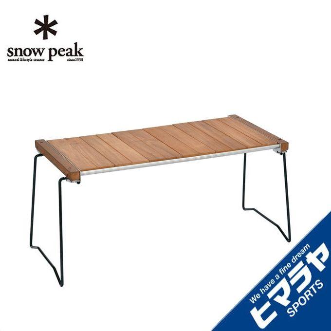 【12/1(日)限定 エントリーでP10倍!】スノーピーク snow peak アウトドアテーブル 小型テーブル アイアングリルテーブルスリム CK-180 od