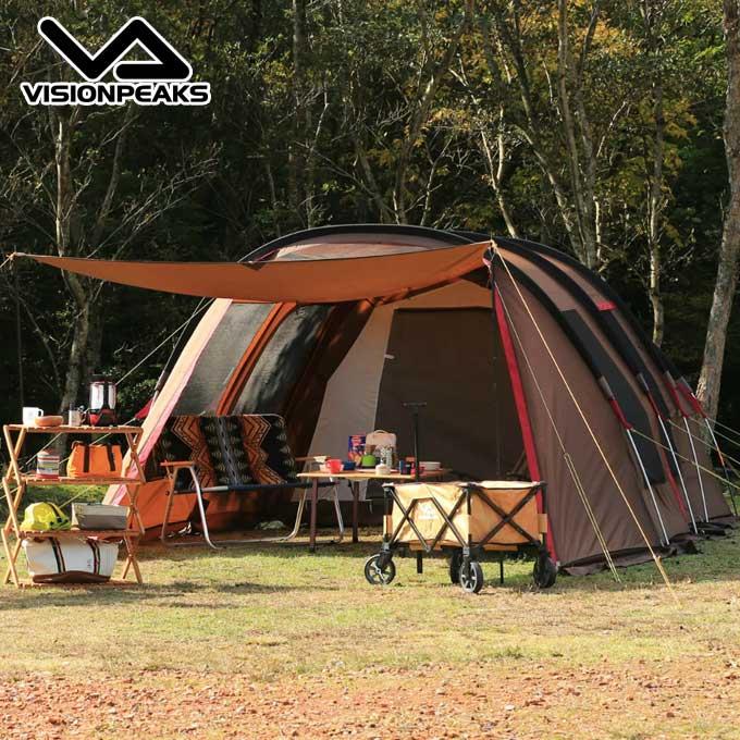 【期間限定5%OFFクーポンでお得にお買い物】 ビジョンピークス VISIONPEAKS テント 大型テント クワトロアーチ2ルームテント VP160101H01 od