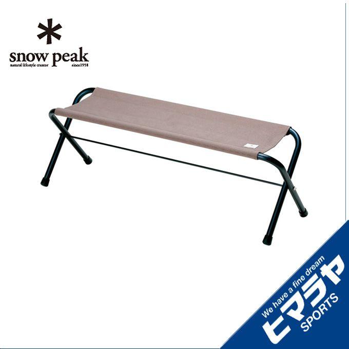 スノーピーク snow peak アウトドアベンチ FDベンチ グレー LV-071GY od