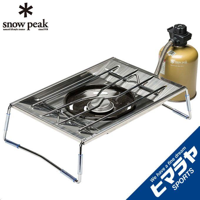【12/1(日)限定 エントリーでP10倍!】スノーピーク シングルバーナー フラットバーナー GS-450 snow peak od