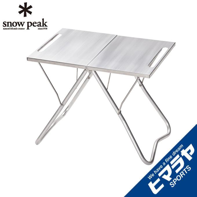 【12/1(日)限定 エントリーでP10倍!】スノーピーク アウトドアテーブル 小型テーブル TAKIBI MYテーブル LV-039 snow peak od