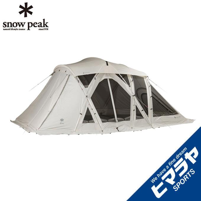 スノーピーク スクリーンテント リビングシェルロングPro アイボリー TP-660IV snow peak od