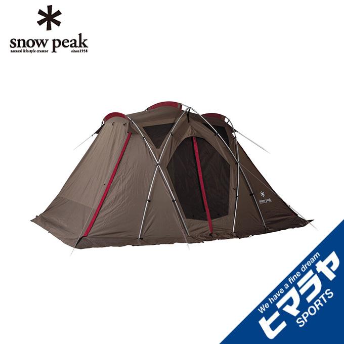 スノーピーク テント 小型テント リビングシェルS TP-240 snow peak od