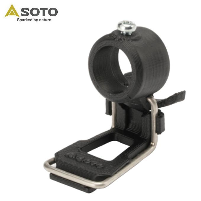ソト SOTO レギュレーターストーブアクセ レギュレーターストーブ専用 ST-3104 売れ筋ランキング 100%品質保証 od 点火アシストレバー