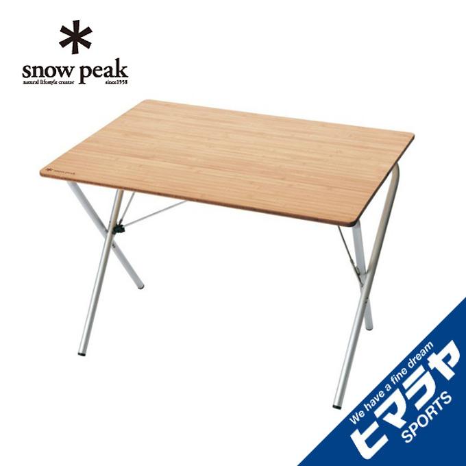 スノーピーク アウトドアテーブル 大型テーブル ワンアクションテーブル竹 LV-010TR snow peak od