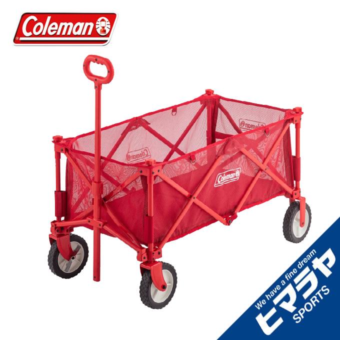 コールマン アウトドアワゴン 安い アウトドアワゴンメッシュ セットアップ OUTDOOR WAGON MESH od Coleman 2000037466