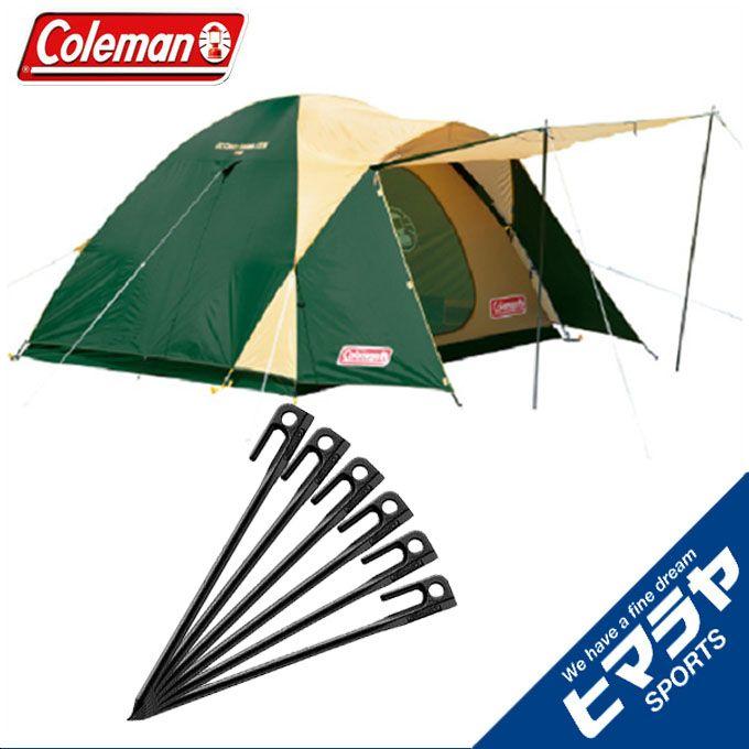 【期間限定5%OFFクーポンでお得にお買い物】 コールマン テント 大型テント BCクロスドーム/270+スチールソリッドペグ20cm×6本 2000017132+2000017189 coleman od