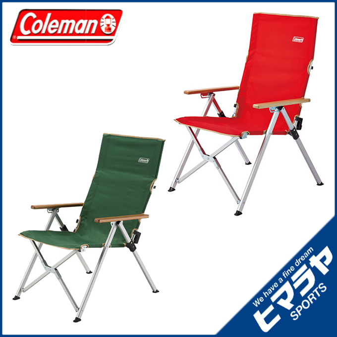 コールマン Coleman アウトドアチェア レイチェア 2脚セット 2000026744+2000026745 od