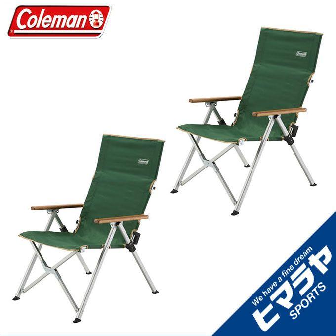 コールマン Coleman アウトドアチェア レイチェア グリーン 2000026745 お買い得2脚セット od