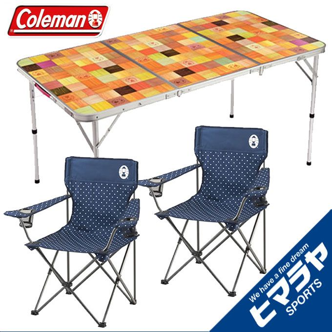 コールマン Coleman アウトドア ナチュラルリビングモザイクテーブル/140プラス 2000026750 +リゾートチェア 2000026736 ×2 お買い得3点セット od