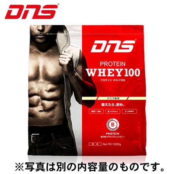 ディーエヌエス DNSウェルネス サプリメントプロテインホエイ100 バニラ風味 3,000g 3kgD11001110203VA run