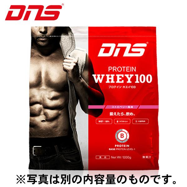 ディーエヌエス DNSウェルネス サプリメントプロテインホエイ100 ストロベリー風味 3,000g 3kgD11001110303ST run