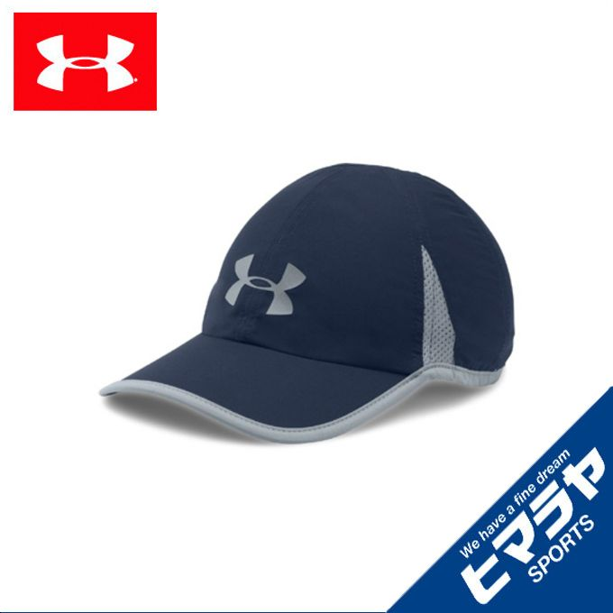 c4aaa67e6d5 Under Armour Mens Shadow 4.0 Run Cap One Size Under Armour Accessories  1291840