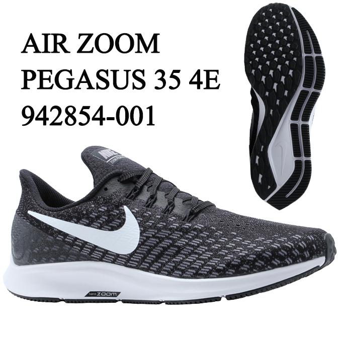 ナイキ ランニングシューズ メンズ エア ズーム ペガサス 4E Air Zoom PEGASUS 35 942854-001 ワイド WIDE 幅広 NIKE run