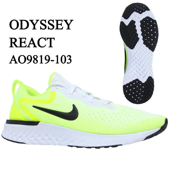 ナイキ ランニングシューズ メンズ オデッセイ リアクト ODYSSEY REACT O9819-103 NIKE run