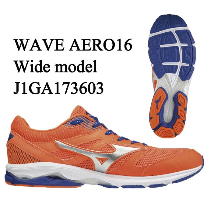 ミズノ MIZUNO ランニングシューズ メンズ ウェーブエアロ16 ワイド WAVE AERO 16 Wide J1GA173603 run