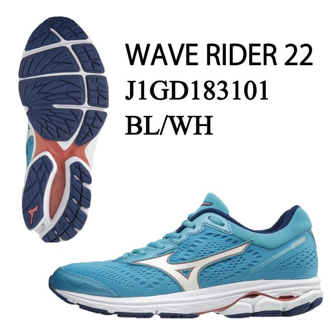 ミズノ ランニングシューズ レディース ウェーブライダー22 WAVE RIDER22 J1GD183101 MIZUNO run