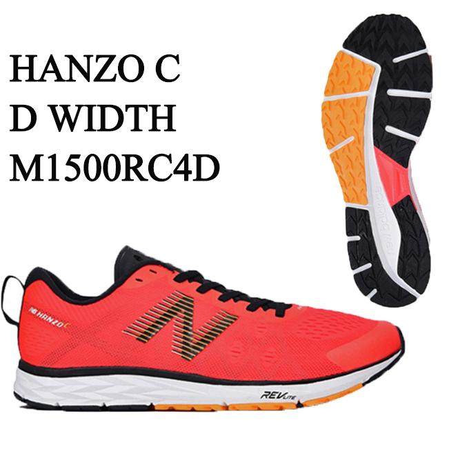 ニューバランス ランニングシューズ メンズ NB HANZO C M1500RC4 new balance run
