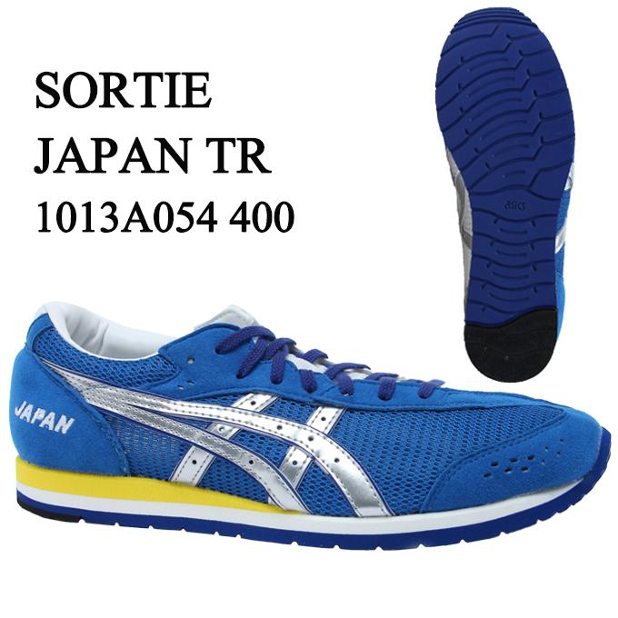 アシックス ASICS ランニングシューズ メンズ ソーティージャパン TR SORTIE JAPAN TR 1013A054 400 run