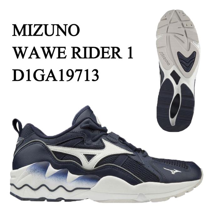 【期間限定8%OFFクーポン発行中】ミズノ メンズ スニーカー WAVERIDER1 D1GA192713 ウェーブライダー1 復刻版 ネイビー クラシック 靴 カジュアル シューズ run