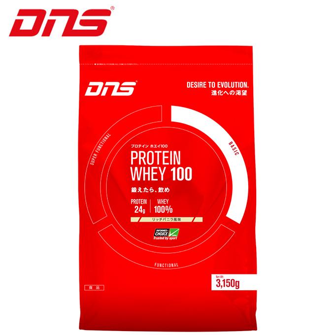 ディーエヌエス DNS プロテイン プロテインホエイ100 リッチバニラ風味3150g PROTEIN WHEY D11001110206 run
