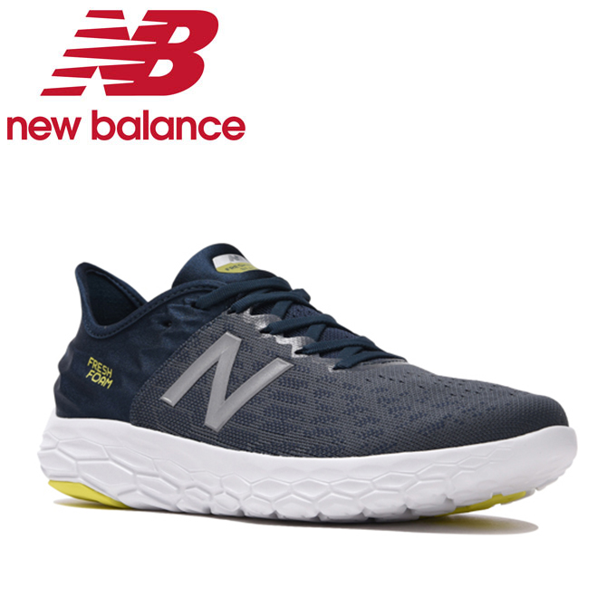 ニューバランス ランニングシューズ メンズ FRESH FOAM BEACON フレッシュフォーム ビーコン MBECNFG2 2E new balance run