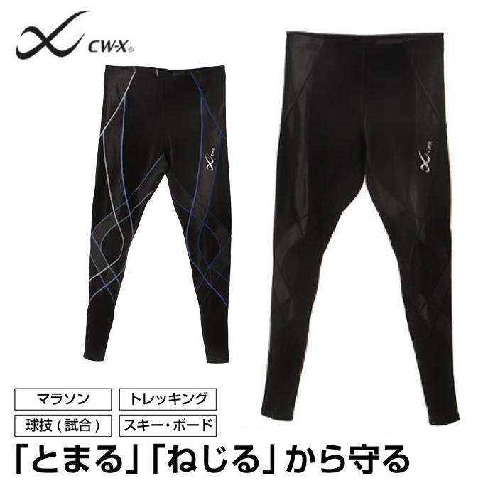 CW-X サポートタイツ メンズ 男性用 ジェネレーター ロング HZO639 ワコール sc