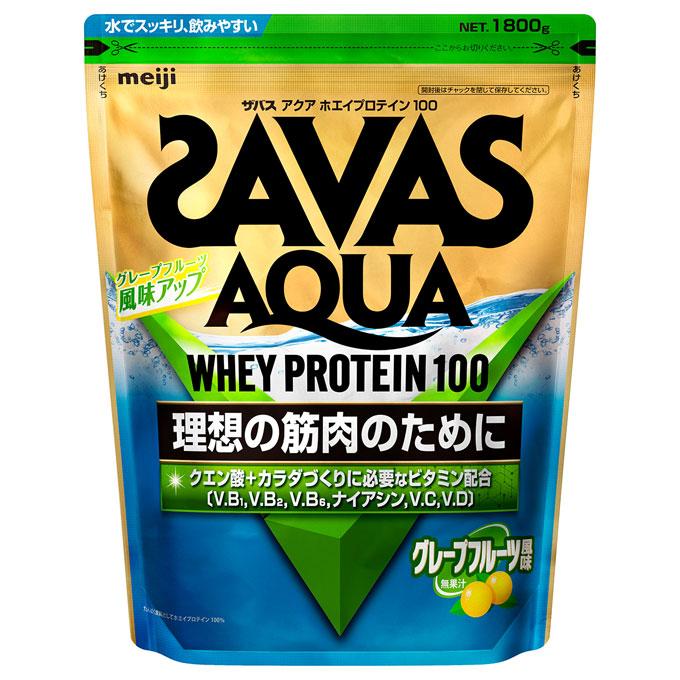 【期間限定 全品8%OFF】 ザバス アクアホエイプロテイン100 グレープフルーツ風味1890g CA1329 SAVAS sc