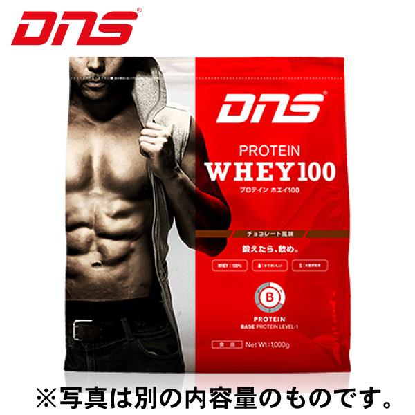 ディーエヌエス DNSウェルネス サプリメントプロテインホエイ100 チョコレート風味 3,000g 3kgD11001110103CH sc