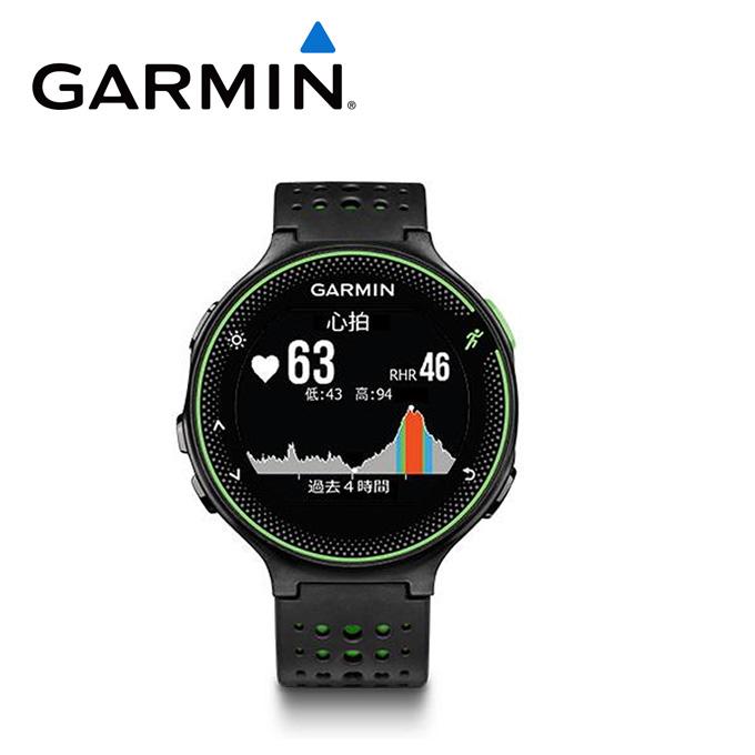 【期間限定 全品8%OFF】 ガーミン GARMINランニング 腕時計ForeAthlete 235Jフォアアスリート37176K sc