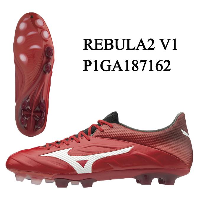 ミズノ サッカースパイク メンズ レディース レビュラ2 V1 P1GA187162 MIZUNO sc