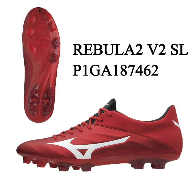 ミズノ サッカースパイク メンズ 18FW REBULA2 V2 SL レビュラ2 P1GA187462 MIZUNO sc