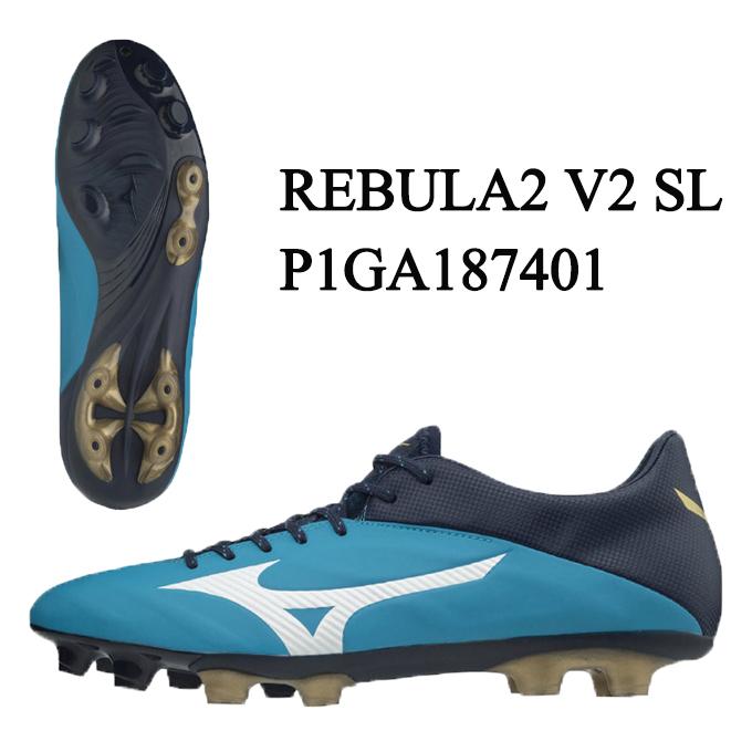 ミズノ サッカースパイク メンズ REBULA2 V2 SL レビュラ2 P1GA187401 MIZUNO sc