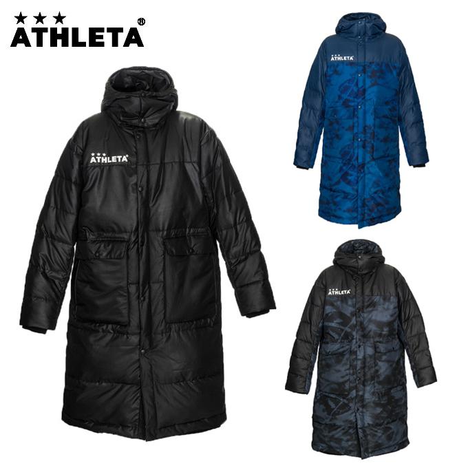 アスレタ ATHLETA サッカーウェア ベンチコート メンズ 中綿フードベンチコート 04129 sc